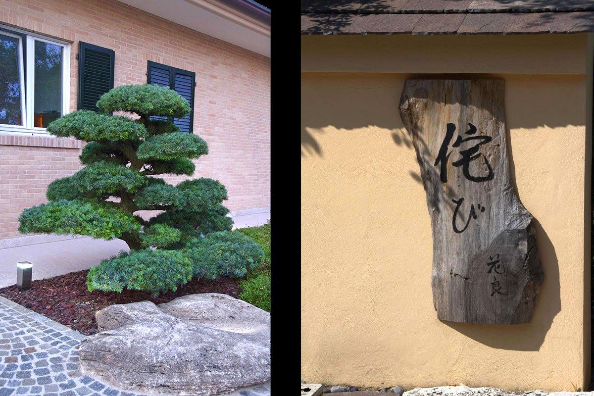 Angolo di giardino giapponese in campagna ~ pellegrini giardini